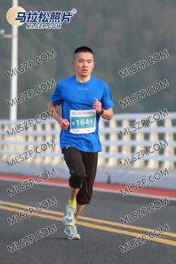 赛事名称:2016 千岛湖马拉松